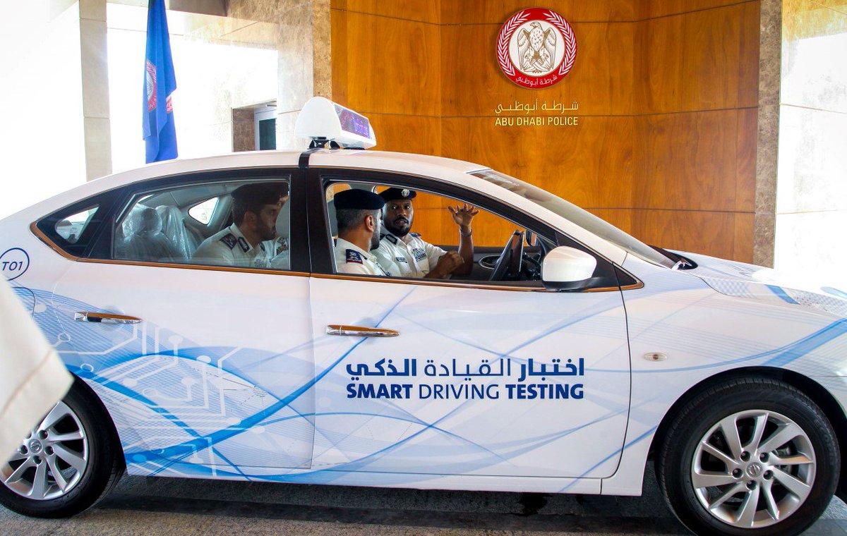 شروط استخراج رخصة قيادة عمومي للمقيمين بالسعودية