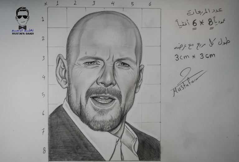 تحميل برنامج رسم الوجه