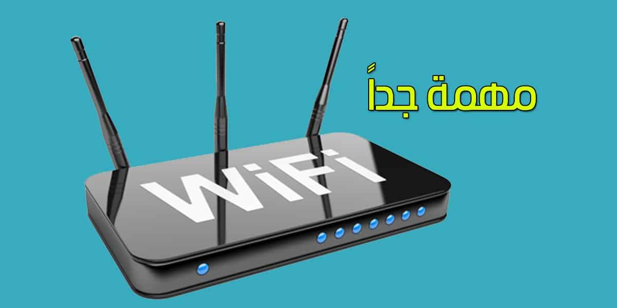مميزات برنامج Fing - Network Scanner