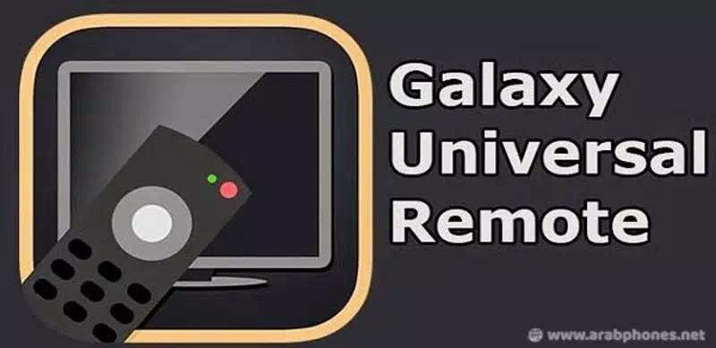 تحميل برنامج galaxy universal