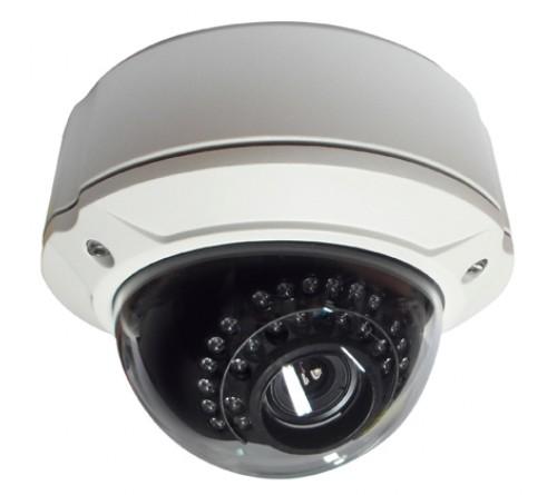 كاميرا راقبة IP