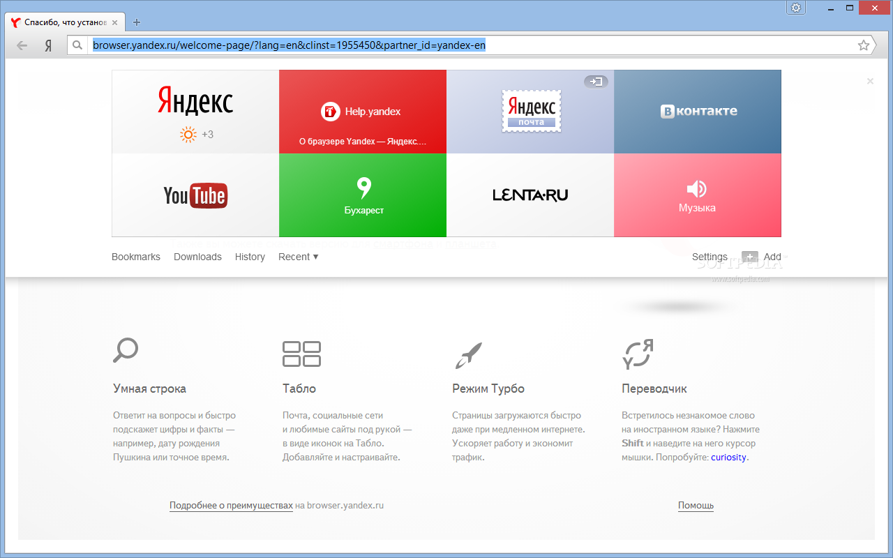 Yandex Browser1