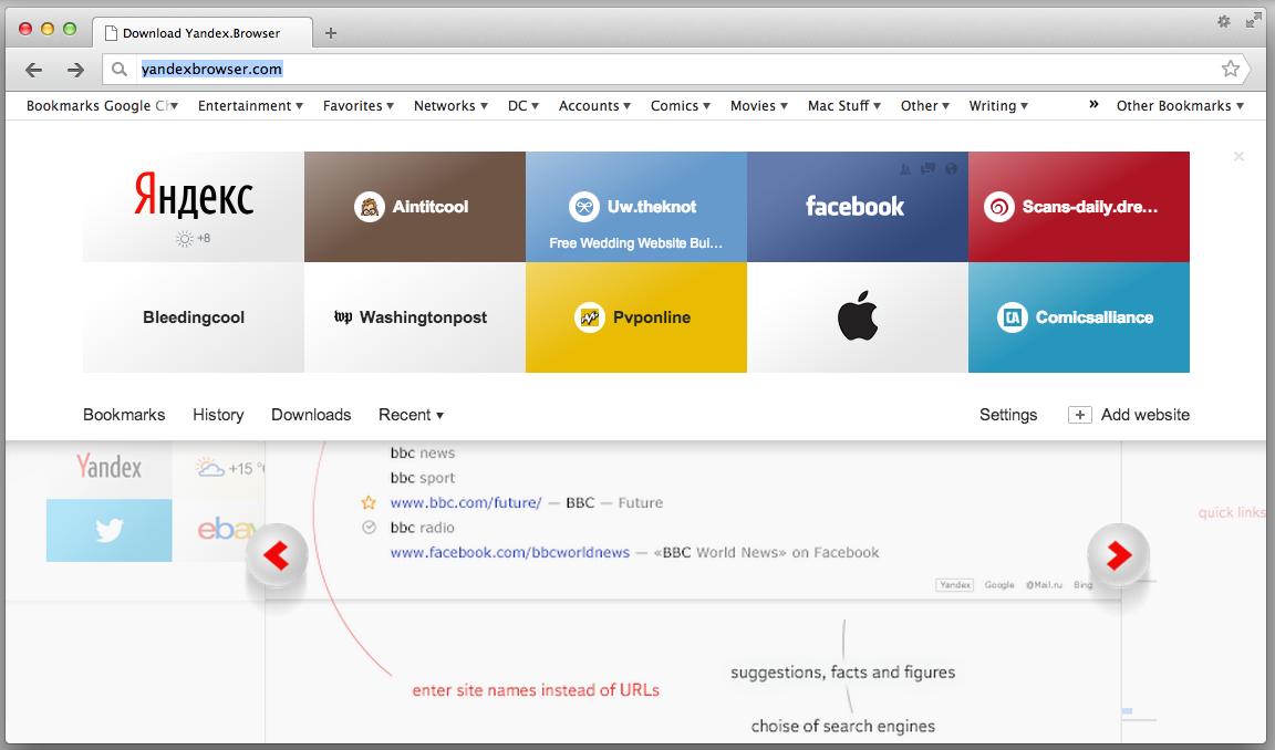 Yandex Browser2