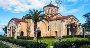متحف أيا صوفيا في طرابزون
