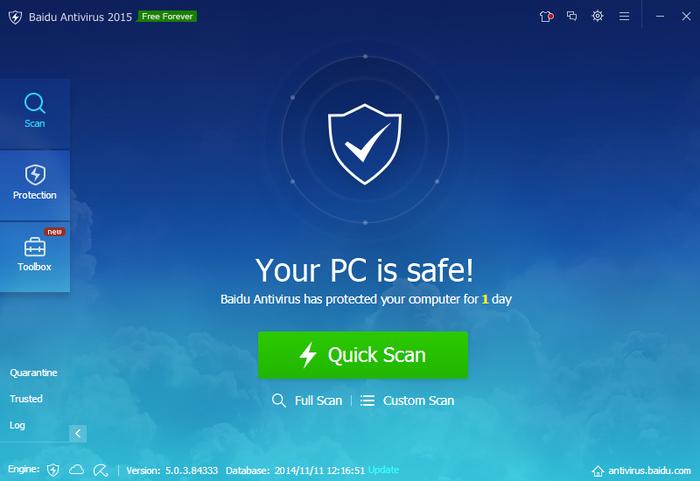 baidu antivirus 2