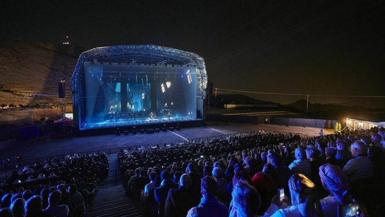 مسرح جبل جيس
