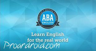 نتيجة بحث الصور عن تطبيق ABA English