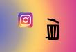 برنامج Mass Unfollow for Instagram