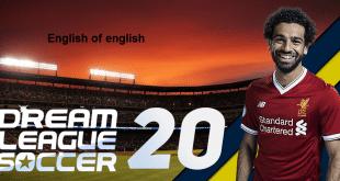 تحميل لعبة كرة القدم كأس العالم ,لعبة دريم Dream LeaGue Soccer