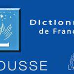 تحميل تطبيق قاموس عربي فرنسي larousse