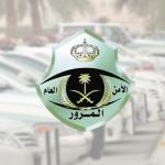 خطوات نقل ملكية السيارة في السعودية
