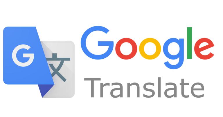 برنامج Google Translate