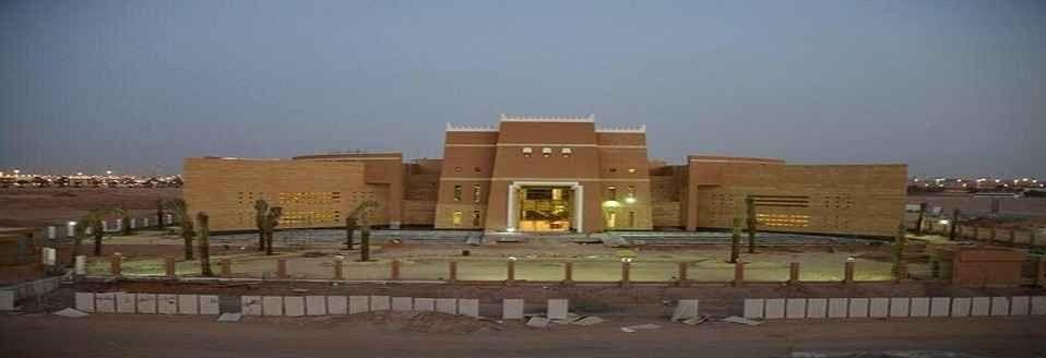 متحف الحائل