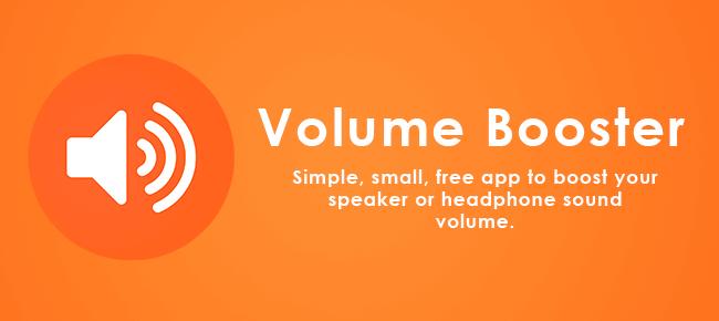 برنامج Volume Booster GOODEV