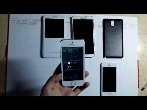 الشاشة سوداء والجهاز شغال s3