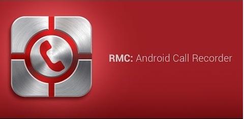 تحميل برنامج تسجيل مكالمات RMC