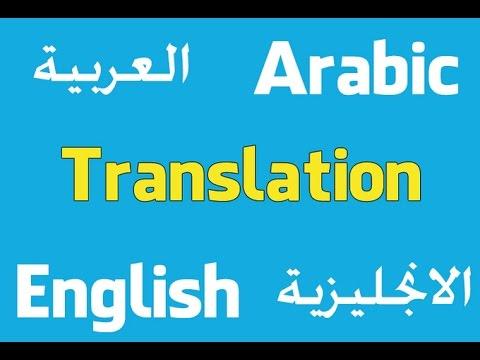 برنامج تعلم الانجليزيه للمبتدئين