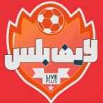 افضل برامج بث مباشر Live Plus