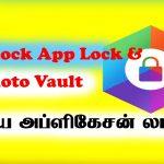 نتيجة بحث الصور عن Hexlock App Lock