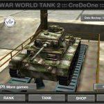 نتيجة بحث الصور عن لعبة حرب الدبابات