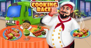 نتيجة بحث الصور عن طبخ سباق - طاه مرح مطعم لعبه