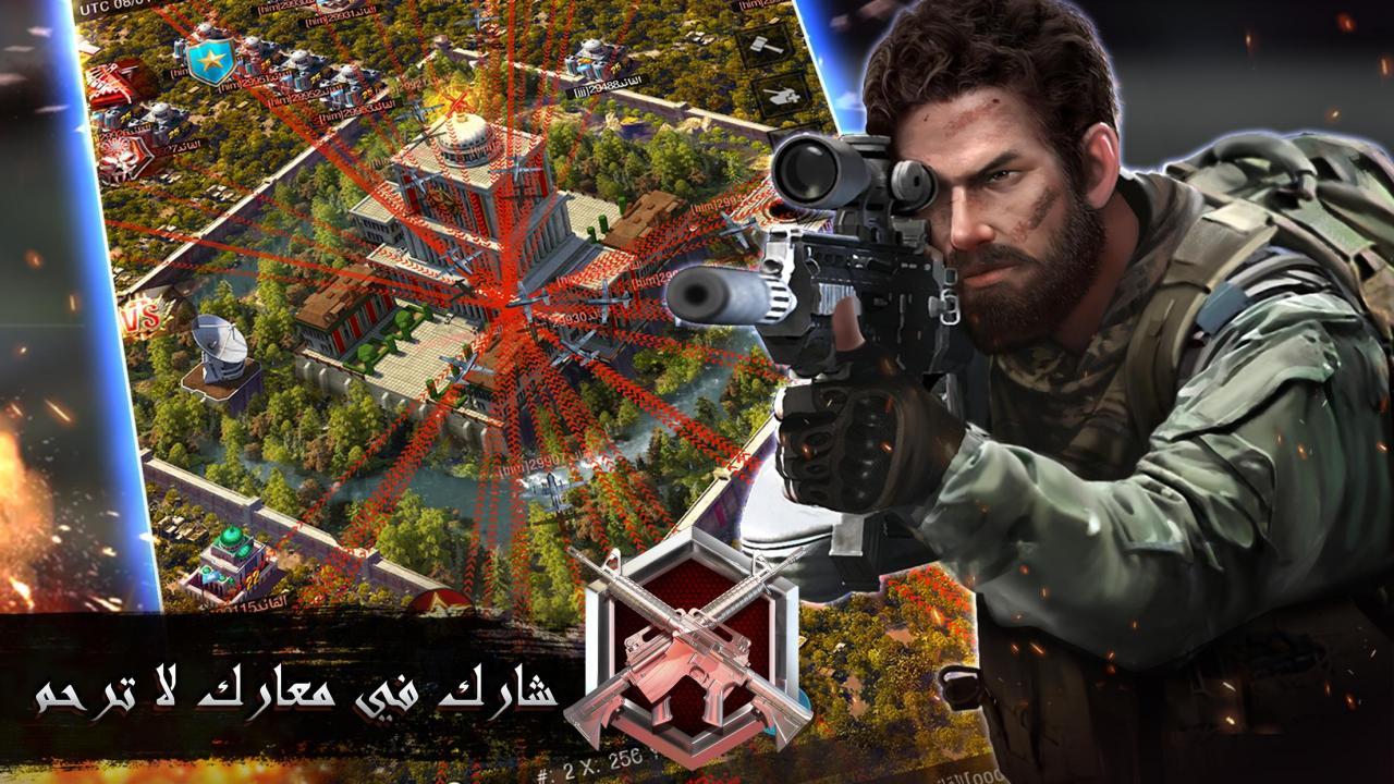 العاب حرب البلاد مجانا 2019 لعبة صقور العرب