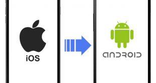برنامج Switch iOS & Android