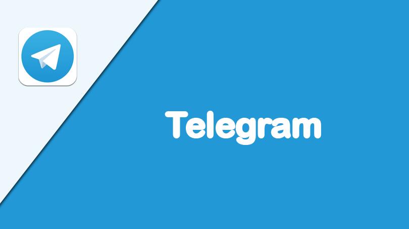 برنامج التليجرام للايفون
