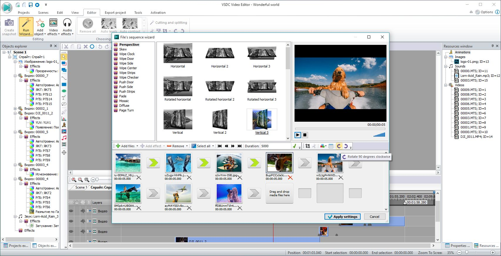 vsdc free video editor1