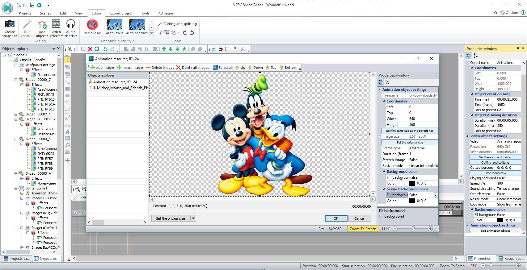 vsdc free video editor2