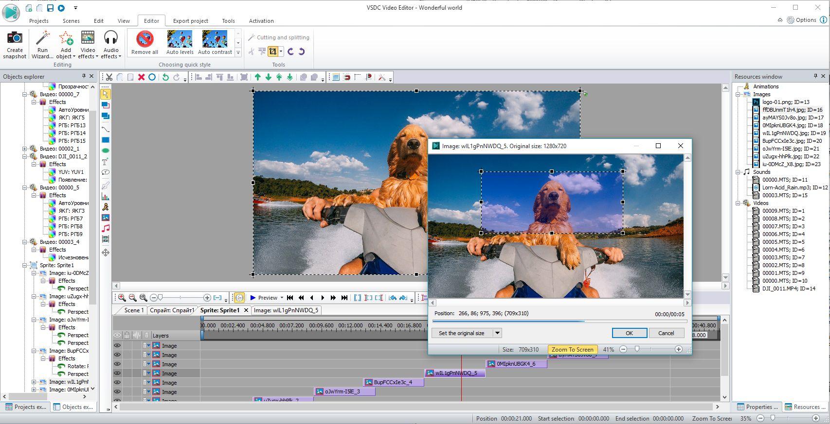 vsdc free video editor3