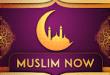 تحميل برنامج حقيبة المسلم